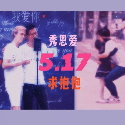china VR